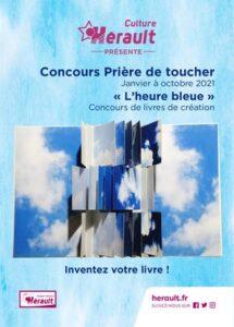 """""""L'heure bleue"""" - Concours Prière de Toucher"""